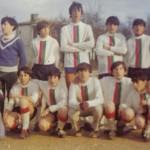 1976  DE PIE: Agustin, Toño, Cue, Gregorio, Elias y Victor (ent.)AGACHADOS: Corral, Susi, Vicario, Paredes, L. Cepeda, Perico y Felix