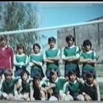 1976/1977 INFANTIL B