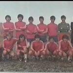 1976/1977 PREJUVENIL