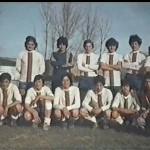 1980/1981 JUVENIL