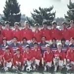 1987/1988 PRESENTACION
