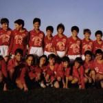 1992/1993 ALEVIN A