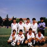 1996/1997 ALEVIN C