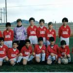 1994/1995 BENJAMIN B