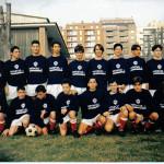 1996/1997 CADETE A