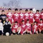 1993/1994  INFANTIL
