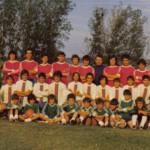 1978/1979 PRESENTACION