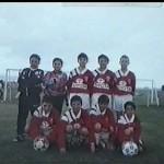 1995/1996 ALEVIN B