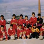 1997/1998 BENJAMIN C