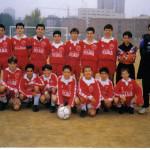1996/1997 INFANTIL A